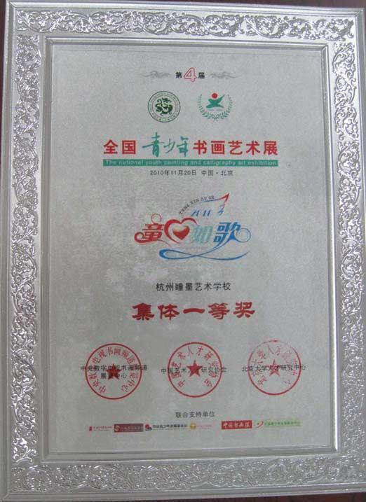 杭州素描培训 杭州美术中考培训 杭州美术高考培训 杭州书法